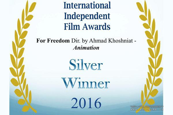 'For Freedom' wins Silver Medal in US festival