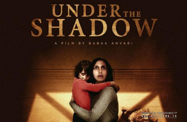 'Under the Shadow' to compete at Jio MAMI Mumbai Filmfest