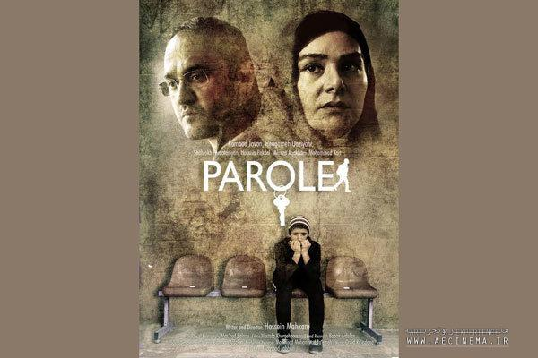 'Parole' in Cambridge Film Festival
