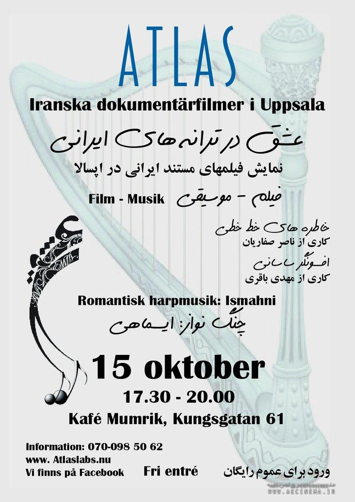 Iranian docs on music to go on screen in Sweden
