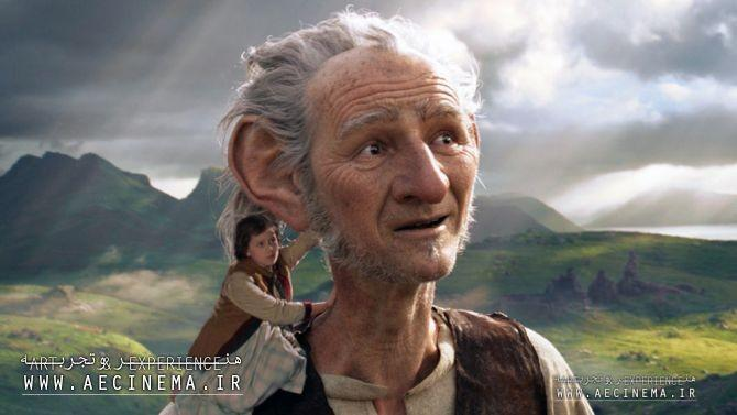 'Operation Mekong' Stays Ahead of 'The BFG'