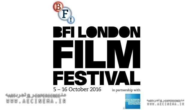 London Film Festival Looks at What Happens After 'Brexit'