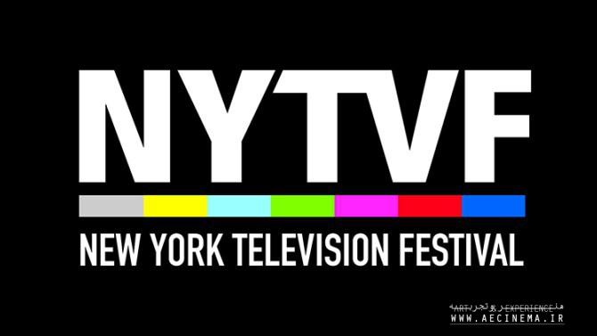 Indie Pilots 'According to My Mother,' 'Poor Todd' Take New York Television Festival Prizes