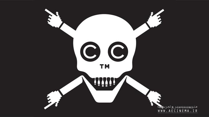 Online Piracy on the Rise in Japan