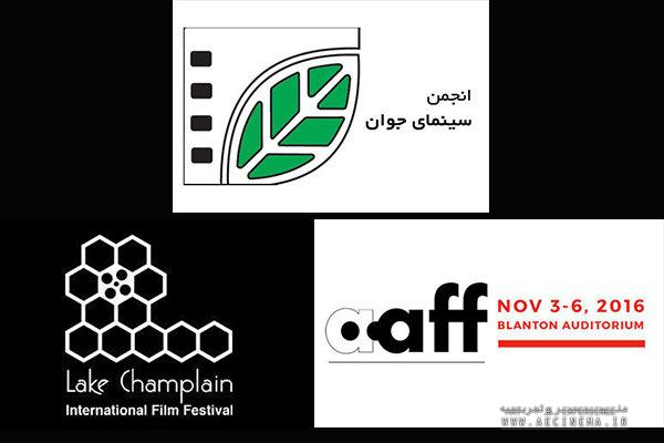 Iranian short films lineup for US, Canadian festivals