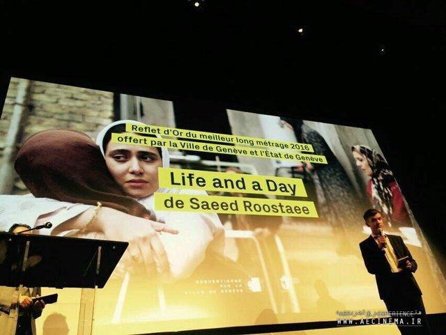"""""""Life+1 Day"""" crowned best at Geneva film festival"""