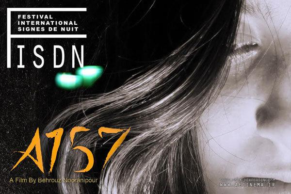 Iran's 'A157' goes to French filmfest.