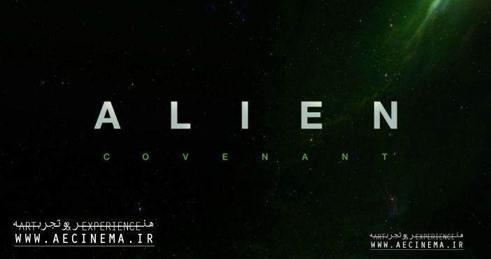 'Alien: Covenant' Poster: Brilliant First Image Urges You To Run, Reveals Release Date