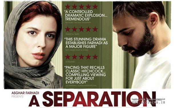 Pakistan screens Farhadi's 'A Separation'