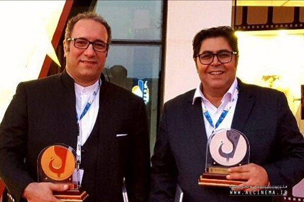 'The Daughter' wins Golden Peacock at IFFI 2016