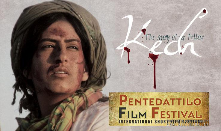 Films from Iran to compete in Pentedattilo Film Festival