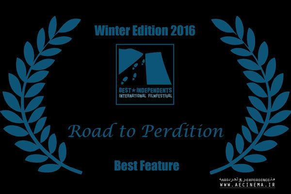 'Road to Perdition' wins Best German Feature Award