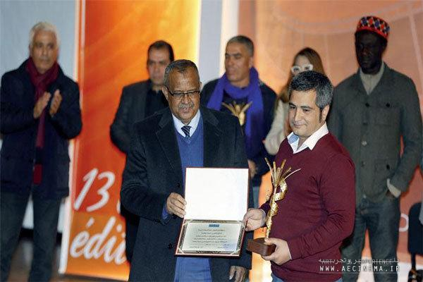 'A Minor Leap Down' wins 2 awards at Moroccan filmfest.