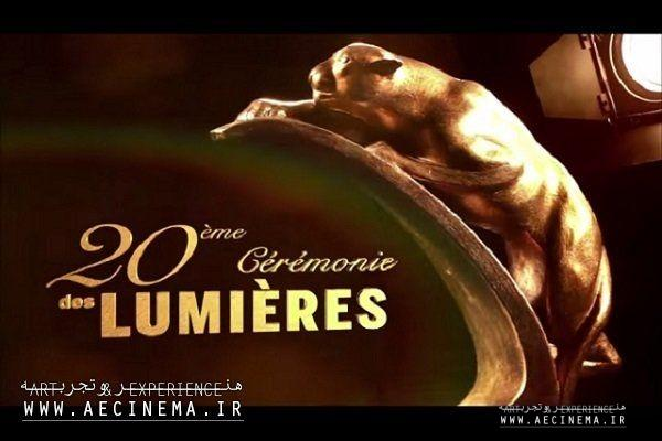 'Elle,' 'The Dancer,' 'Frantz,' 'Staying Vertical' Vie for Lumiere Awards