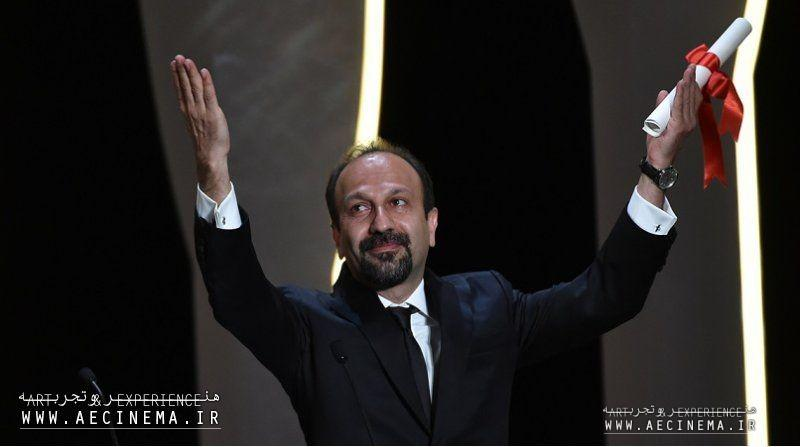 Farhadi's drama nominated for Academy Award