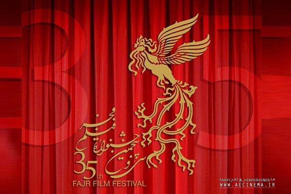 Women to take center stage at 35th Fajr Film Festival