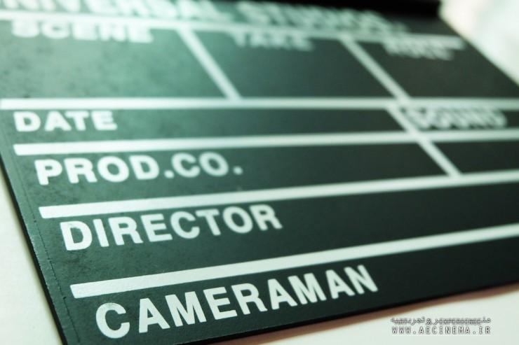 5 Keys to Learning How to Be a Filmmaker