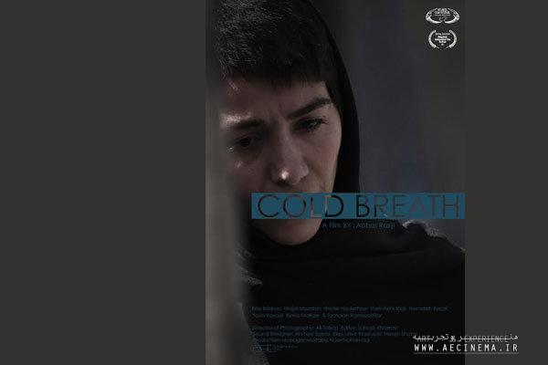 'Cold Breath' to compete at US festival