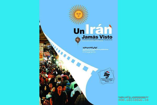 Argentina to Screen Films from Ammar Festival