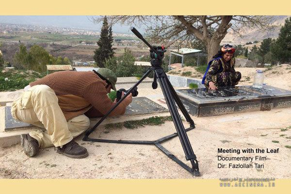 WFA to host Iran's 'Meeting with the Leaf'