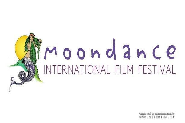 Moondance filmfest. offers free entry fees for 7 banned countries by US