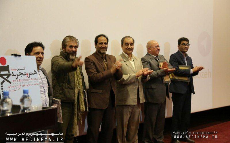 Opening Event of Nishapur's Art and Experience Film Screenings