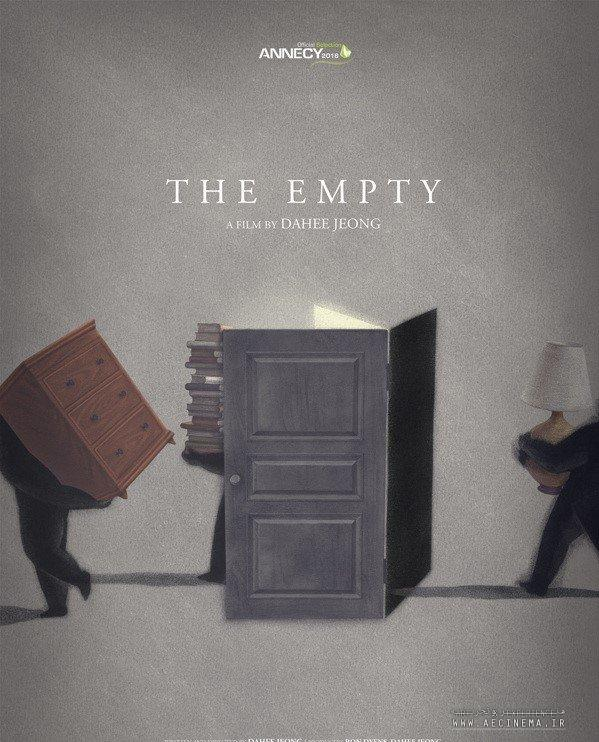 "Korea's ""Empty"" named best at Tehran animation festival"