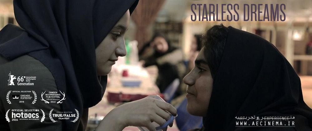 "Iranian doc ""Starless Dreams"" to go on screen at CPH: DOX"