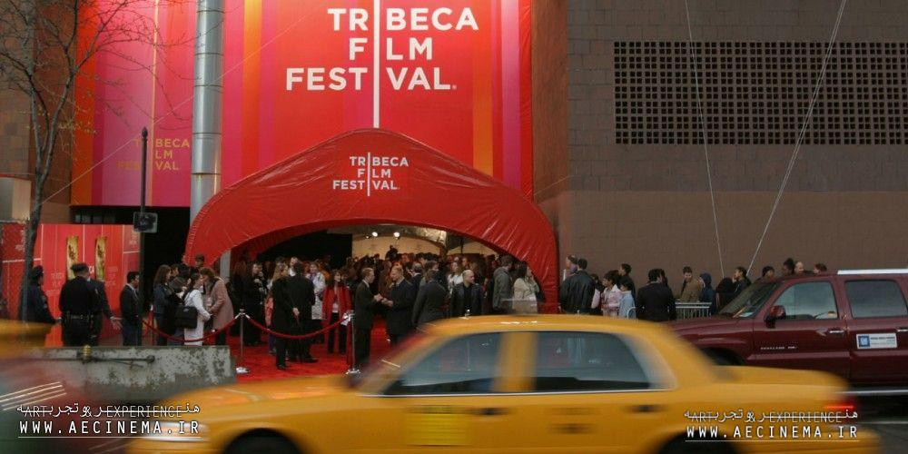 Tribeca Film Festival Lineup Includes Whitney Houston, ISIS, Rodney King Riots Docs