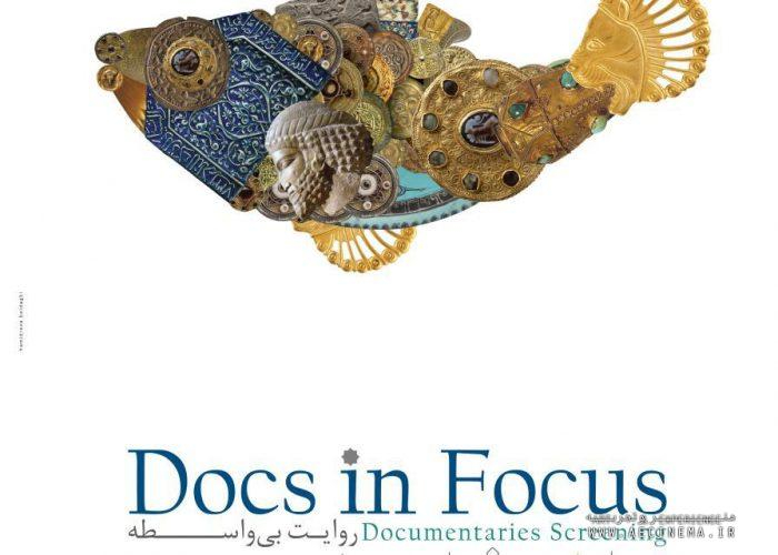 Docs in Focus in Fajr: 12 Films Are Participating