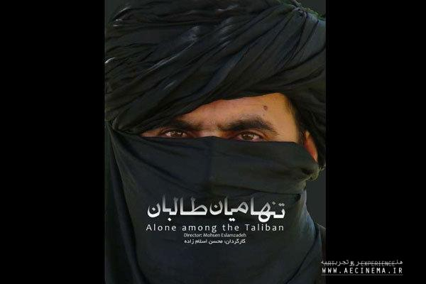 'Alone among the Taliban' to vie in US, Russia, Egypt