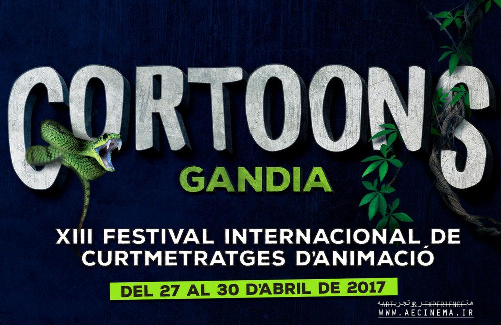 Iranian animations line up for Gandia festival in Spain