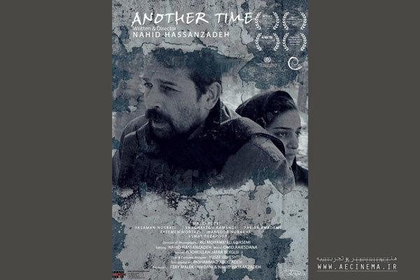 'Another Time' wins jury prize at American filmfest.