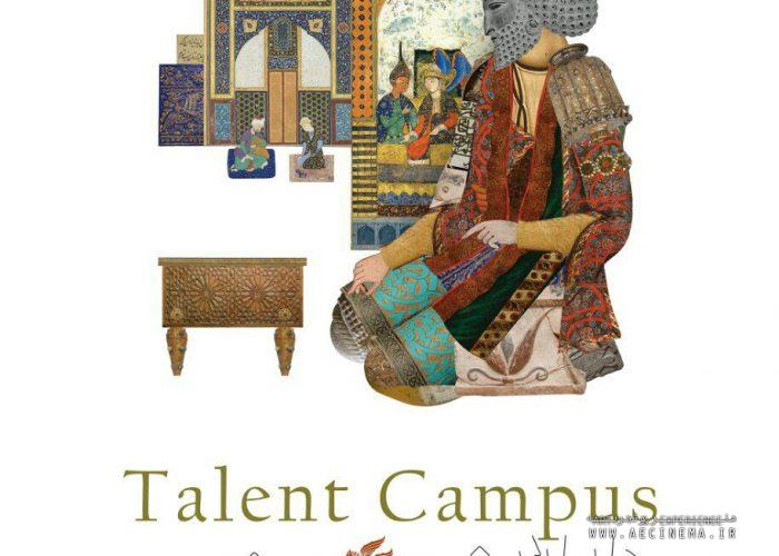 How Many Countries Will Take Part in Fajr Festival's Talent Campus?