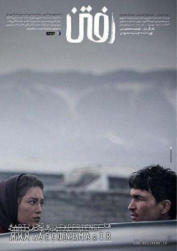 Istanbul festival to screen Iranian movies