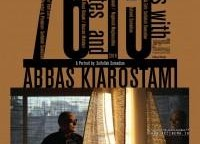 """76 Minutes and 15 Seconds with Abbas Kiarostami"" Teaser"