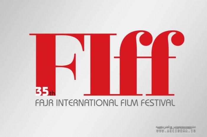 Fajr Festival Lineup: 140 Films from 58 Countries Are Taking Part