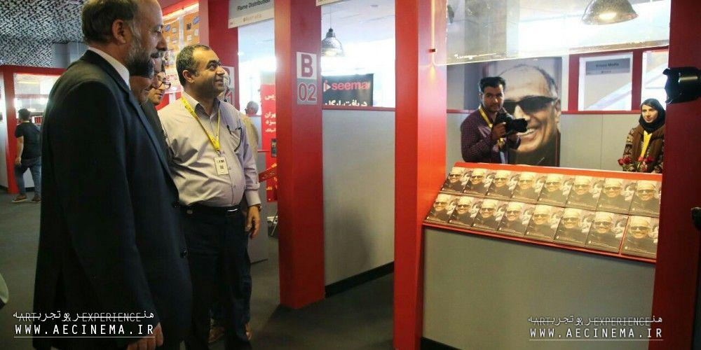 Art and Experience Booth Opens at Fajr Film Market