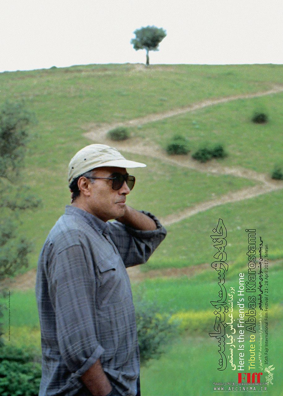 Fajr to Show Kiarostami's Last Film on Saturday