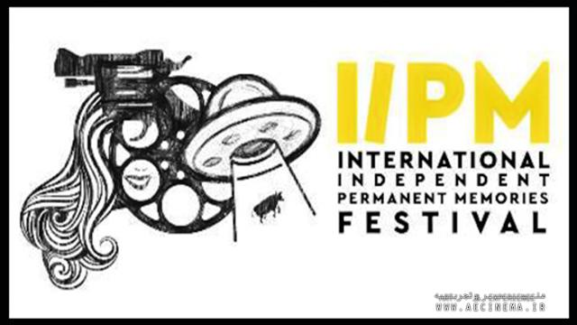 """Italian International Independent Permanent Memories Festival to Screen 2 Iranian films """"The Rain"""" and """"Her Wings"""""""