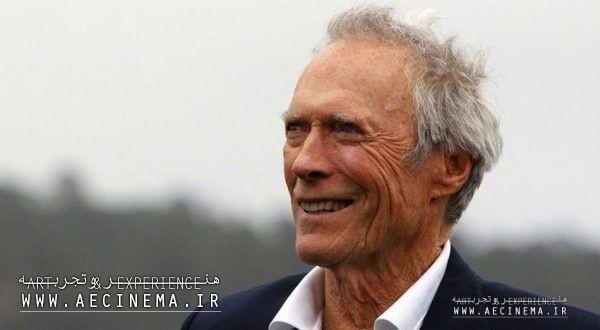 Cannes: Clint Eastwood Says 'We've Lost Our Sense of Humor'