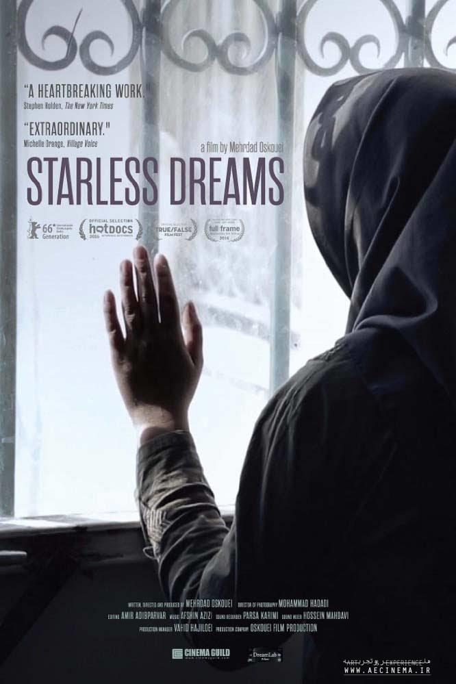 """Starless Dreams"" joins Iranian lineup for Cannes Film Market"