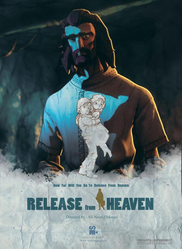 """Animation Day in Cannes to screen Iran's """"Release from Heaven"""""""