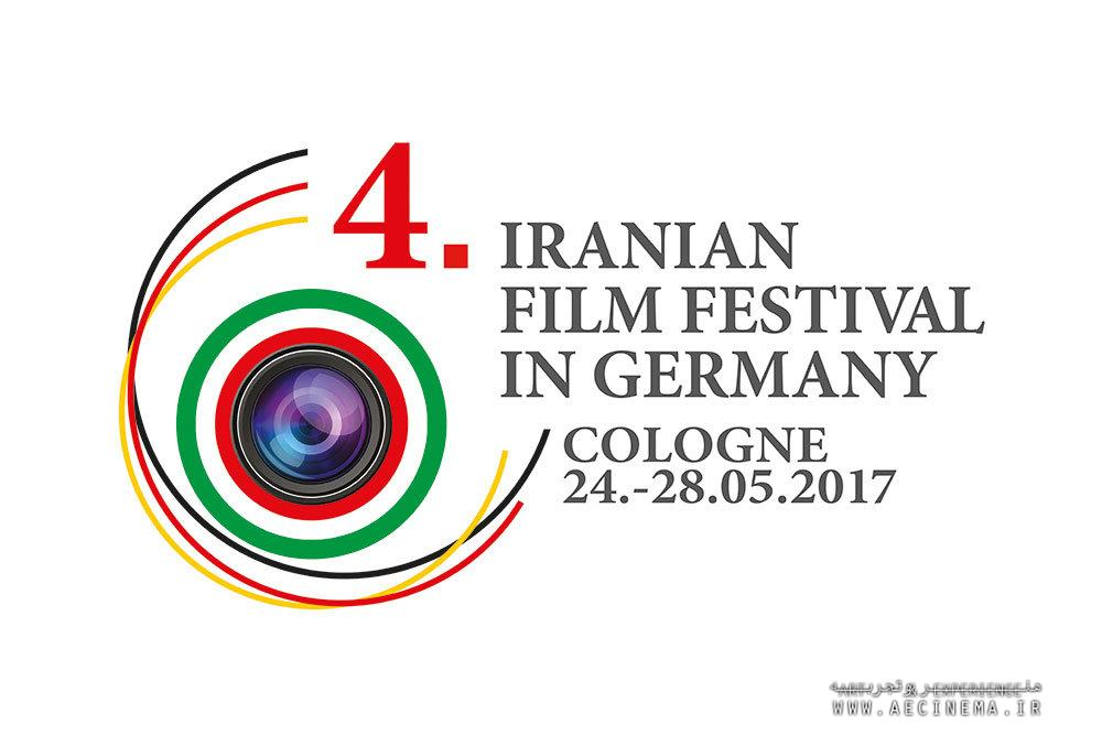 Cologne to host festival of Iranian films