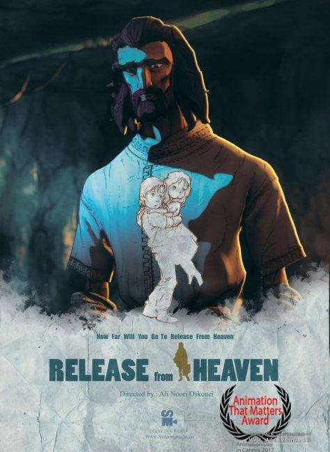 """""""Release from Heaven"""" honored at Animation Day in Cannes"""
