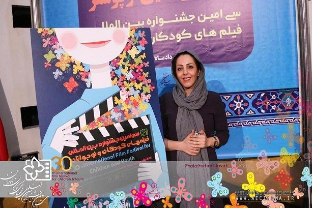Isfahan to Host the 30th edition of International Film Festival for Children and Young Adults