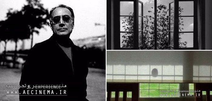 MK2 Films Acquires 20 Films by Late Iranian Master Abbas Kiarostami
