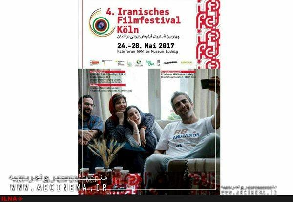 'Italy Italy' Won People Choice in Cologne Festival of Germany