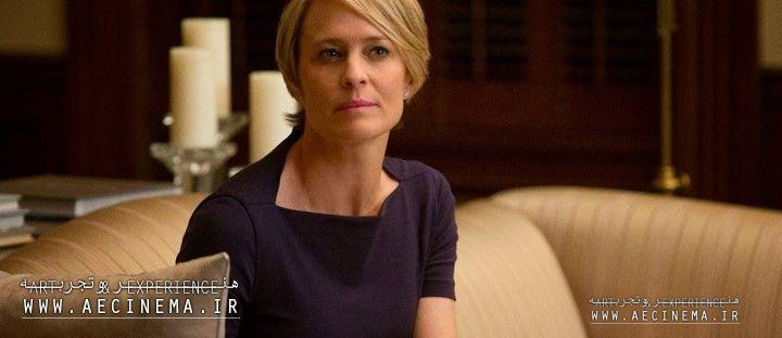 Robin Wright Didn't Get The Equal Pay She Wanted On 'House Of Cards'