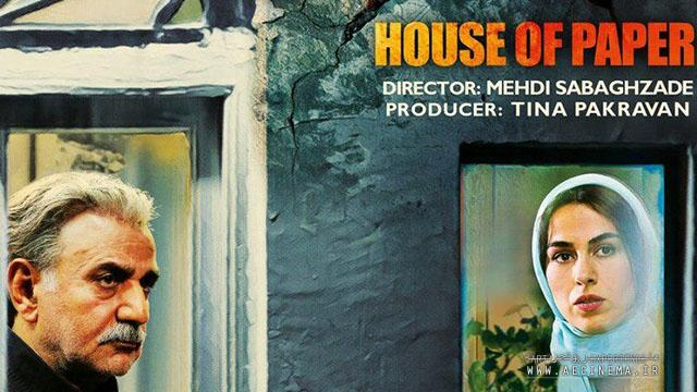 'House of Paper' to screen in Iran theaters